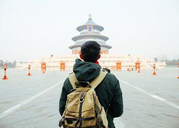 visitare-pechino-da-soli-con-DGV.jpg