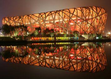 viaggio-pechino-stadium.jpg