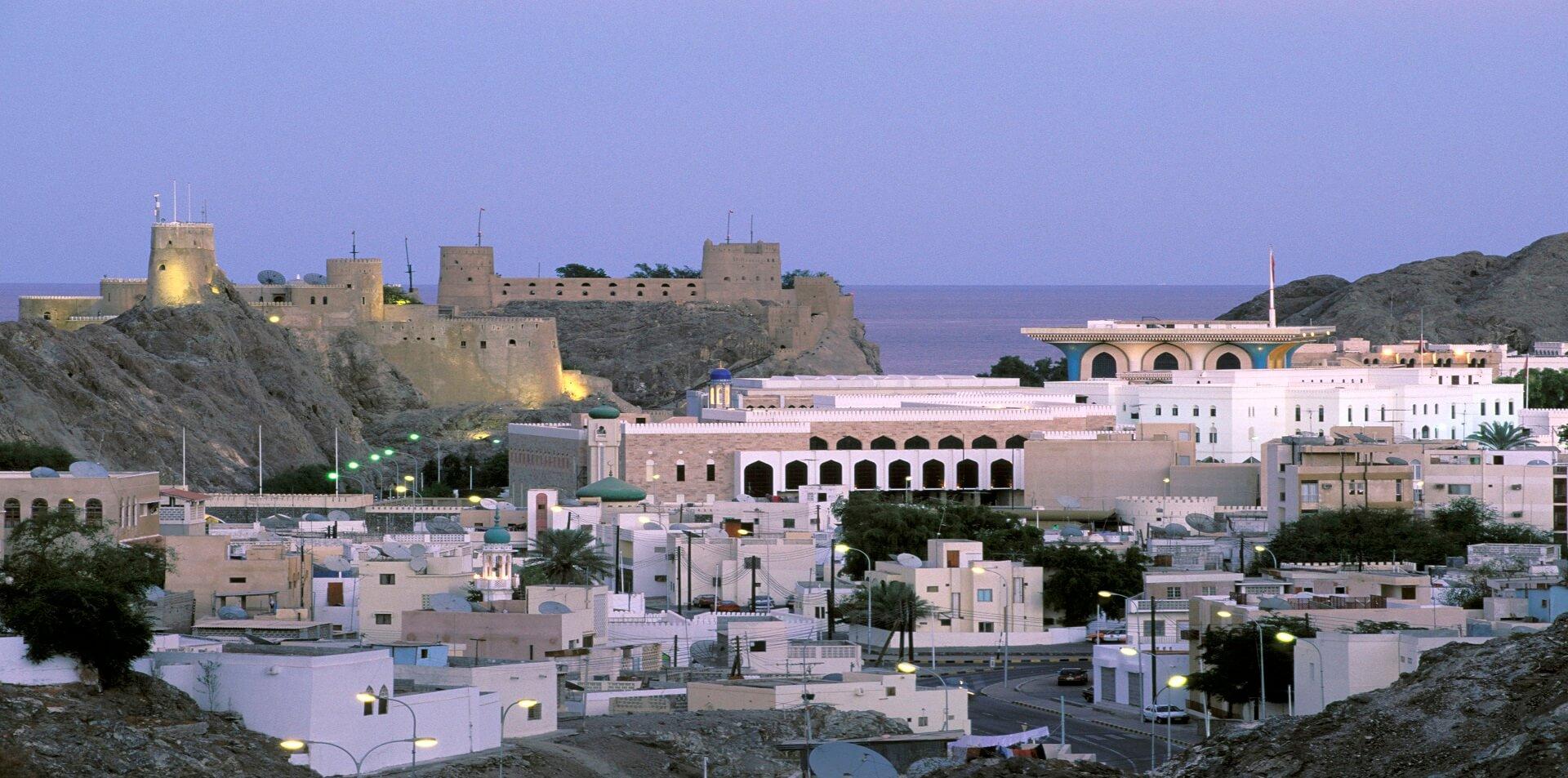 Marhaba benvenuti in oman sulle orme di sindbad il marinaio for La capitale dell arabia saudita