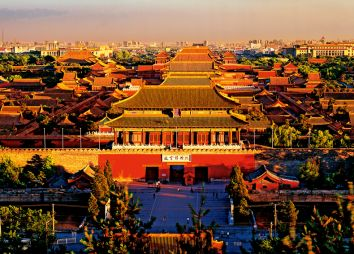 beijing_forbidden_city.jpg