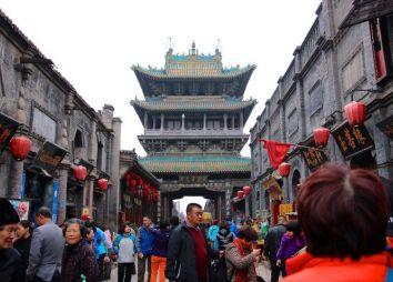 il-gioiello-dello-shanxi-la-citta-di-pingyao.jpg