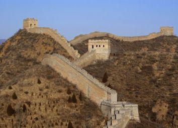 la-grande-muraglia-cinese.jpg