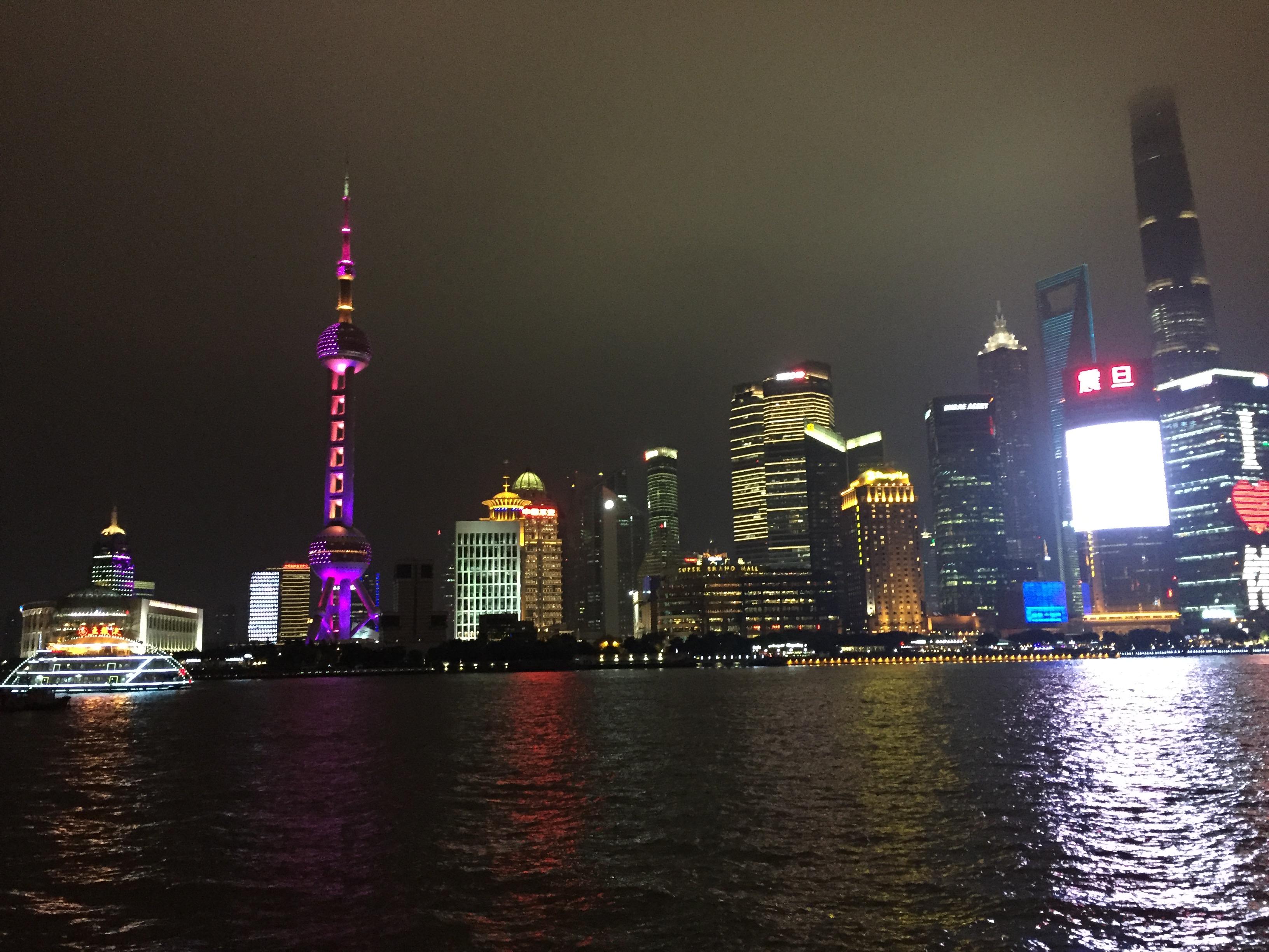 Shanghai una citta mille la parte moderna