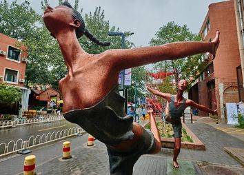 Cose-da-vedere-a-Pechino-798-di-Beijing.jpg