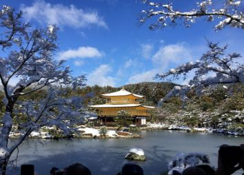 visitare-corea-del-sud-Mausoleo-tadashi-Seul.jpg